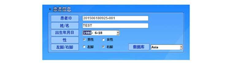韩国进口骨密度仪品牌UBD2002A数据库选择